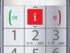 aasan-senior-friendly-phone